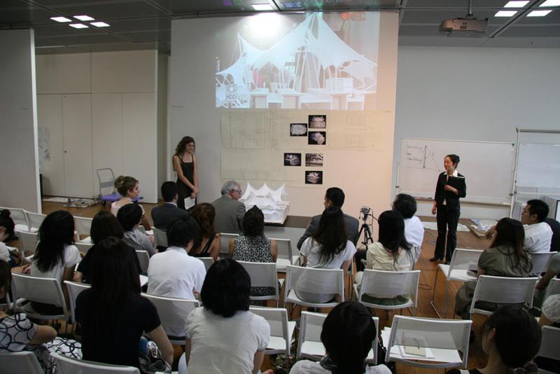 http://content.bahcesehir.edu.tr/bau,mimarlık, yaz okulu, tasarım, japonya, icsa