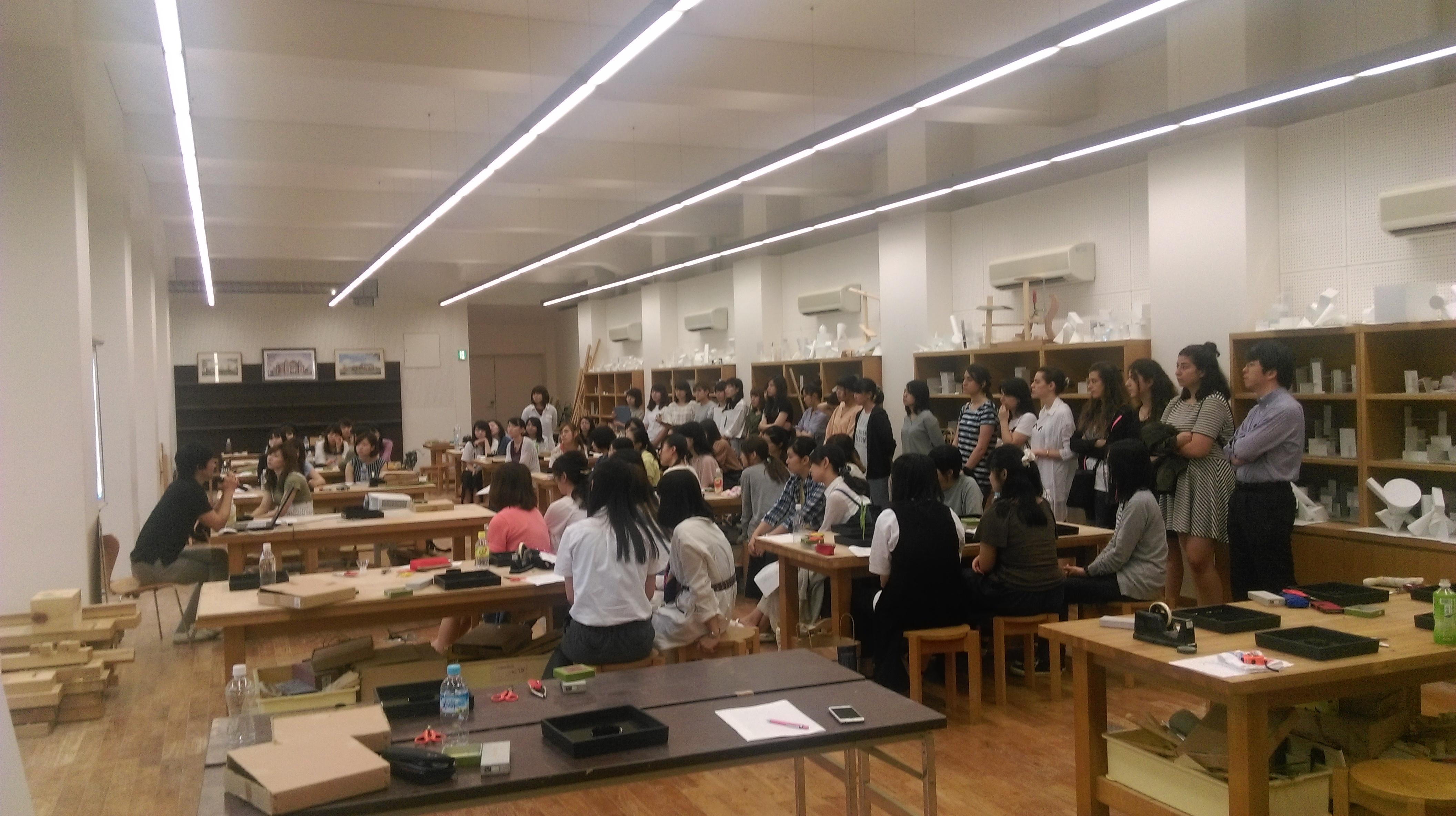 http://content.bahcesehir.edu.tr/icsa, japonya, yaz, okulu, 2016, bau