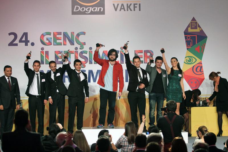 Aydın Doğan Vakfı Genç İletişimciler Yarışması 2012